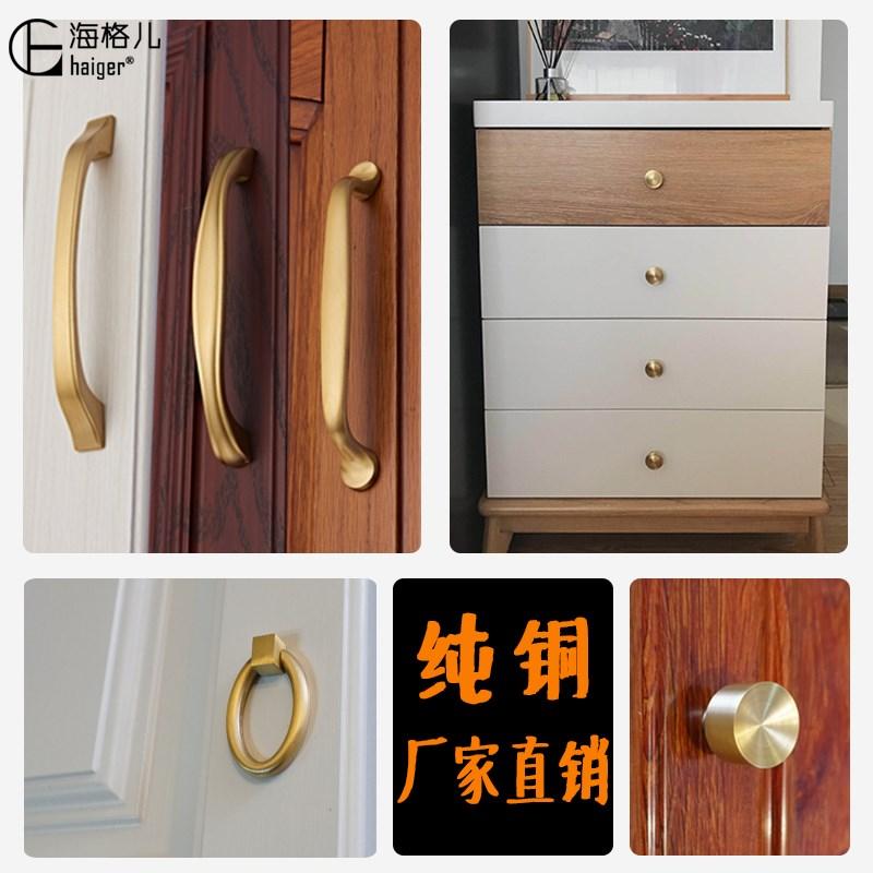 美式金色全铜柜门抽屉拉手现代简约欧式圆形纯铜衣柜铜本色把手