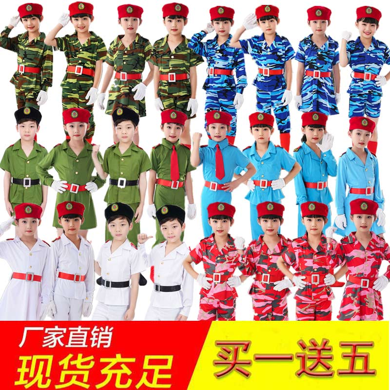 Childrens camouflage performance clothes for children childrens kindergarten soldiers dance clothes for boys and girls