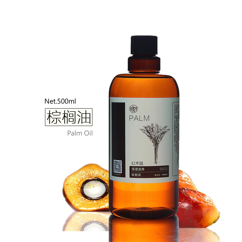 Съедобное пальмовое масло ручная работа Масло для мыла ручная работа Естественный импорт 1000 мл