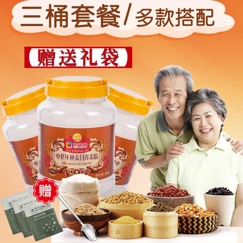 朗臣优佳中老年营养米粉燕麦粉鼻饲代餐食品成人早餐米糊老人米粉