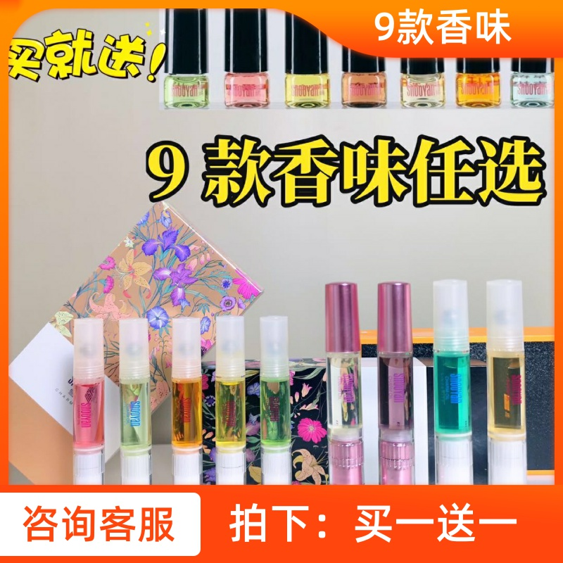 Metrosexual man, sincere, genuine, sincere, sincere, and handsome, ladies fragrance, body fragrance and perfume.