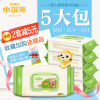 Small raccoon baby wipes tape cover 80 * 5 pumping newborn baby wipes wet wipes baby child shipping