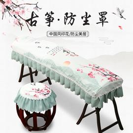 印花古筝罩敦煌通用款中国风古筝防尘罩 古筝布古筝琴罩古筝套图片