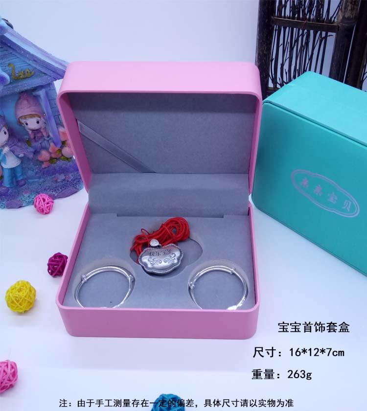 Shenyang salamander kiss baby silver box set three piece silver lock Silver Bracelet Anklet full moon gift box
