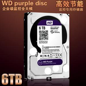 正品WD/西数 WD62PURX WD60PURX 6TB 监控硬盘 6T紫盘 台式机硬盘