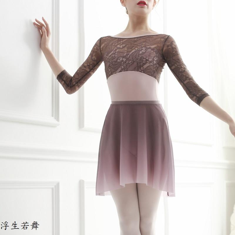 浮生若舞新款 瑰色绮梦 渐变芭蕾舞蹈松紧短裙练功演出半裙19SS06