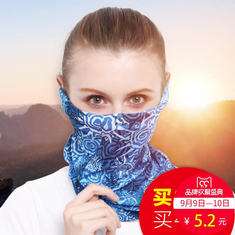 Разнообразие магия шарф мужской и женщины нагрудник лето на открытом воздухе солнцезащитный крем тряпка для мытья посуды тонкая модель маска для лица ошейники верховая езда шарф весна