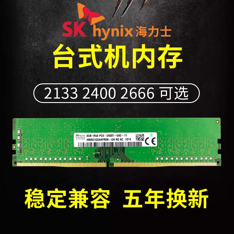 Оперативная память Артикул 618935033089