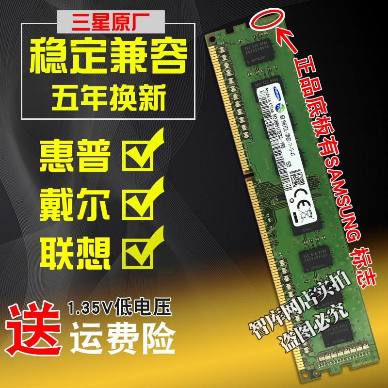 Оперативная память Артикул 573684157183