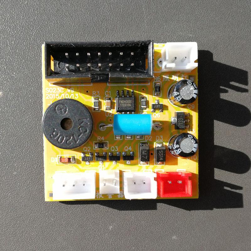 [电子面] панель [主控电路] панель [保险密箱柜电子密码锁锁具液晶屏触摸] кнопка [密码]