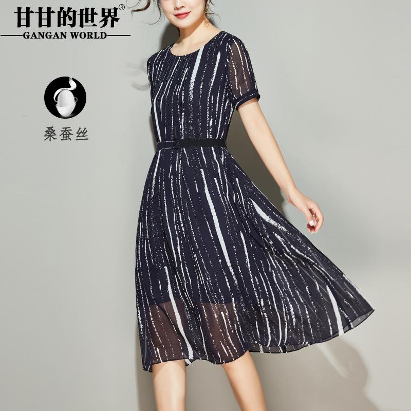 10-28新券真丝连衣裙显瘦竖条夏季新款甘甘的世界桑蚕丝中长款腰带显年轻