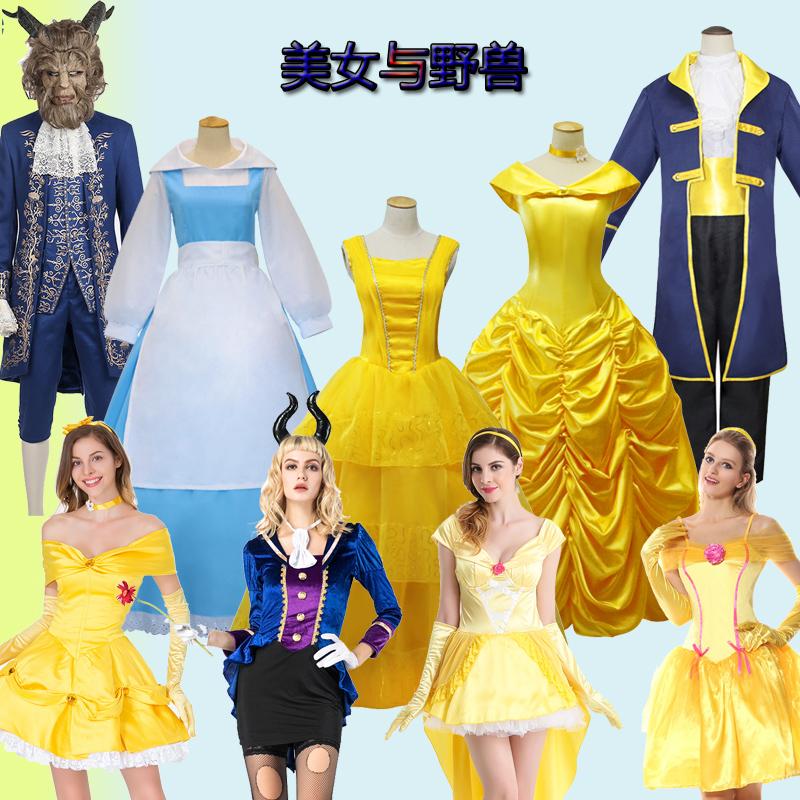 万圣节贝尔公主Disney迪士尼美女与野兽王子cosplay服王子cos裙子
