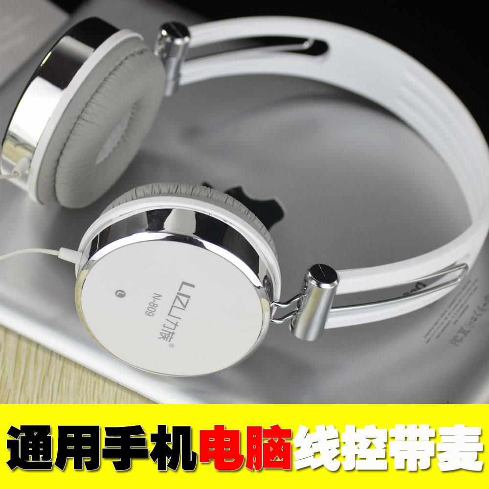 力族手机耳机头戴式线控带麦重低音电脑通用音乐时尚有线语音耳麦
