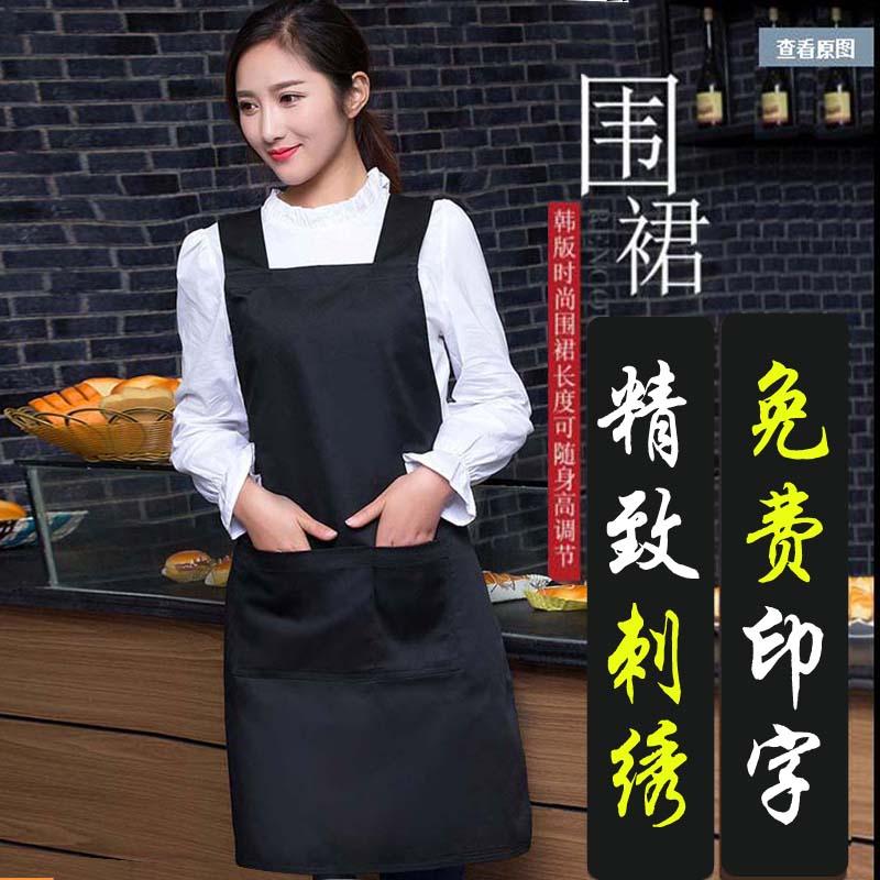 韩版餐厅防水工作服可爱服务员围裙