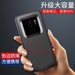 三星s9+plus适用背夹式充电宝G9600电池套C7手机壳note8超薄S8+专