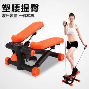 迷你踏步机家用静音减肥瘦腿机多功能扶手瘦身机运动健身器材