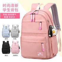 小学生书包女童3-4-5三四五六6年级女孩可爱校园初中学生女双肩包