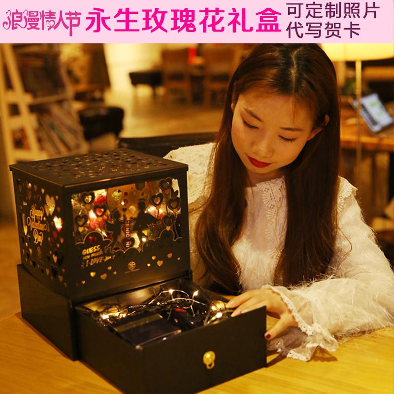 限时2件3折生日礼物送女生男朋友创意闺蜜情人节浪漫表白实用礼品盒抖音同款