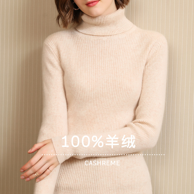 Cashmere sweater womens high collar short slim commuter 2019 woolen jacket with versatile Pullover and long sleeve backing fashion knitting