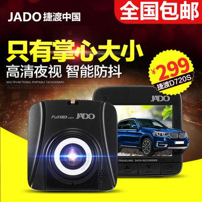 jado捷渡网店地址,济南捷渡专卖店