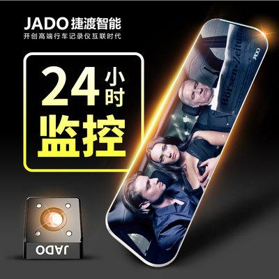 jado捷渡d210怎么样
