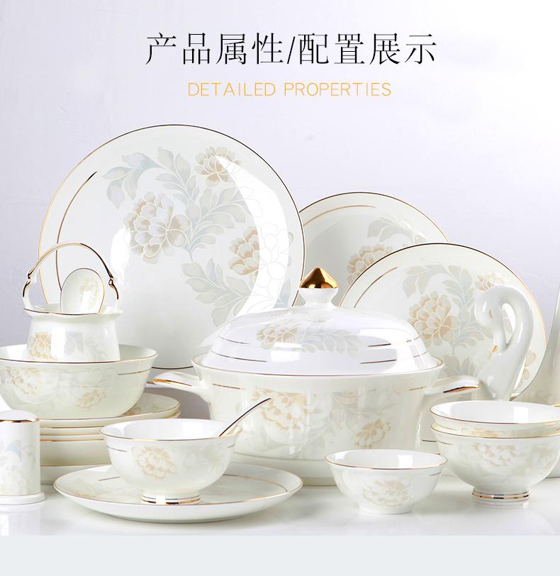 Bowl set bowl household Jingdezhen ceramic ware Korean European style gold border palace 60 head bone china tableware bowl plate plate