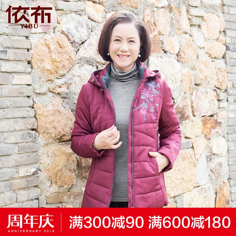 依布品牌女装冬季新款棉服棉袄棉衣中老年妈妈女装上衣冬装带帽子