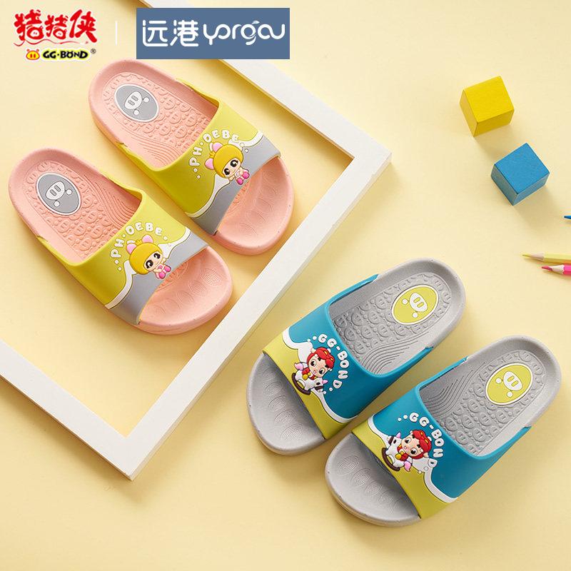 手慢无猪猪侠儿童夏季可爱室内居家用女宝宝男童小孩防滑外穿沙滩凉拖鞋