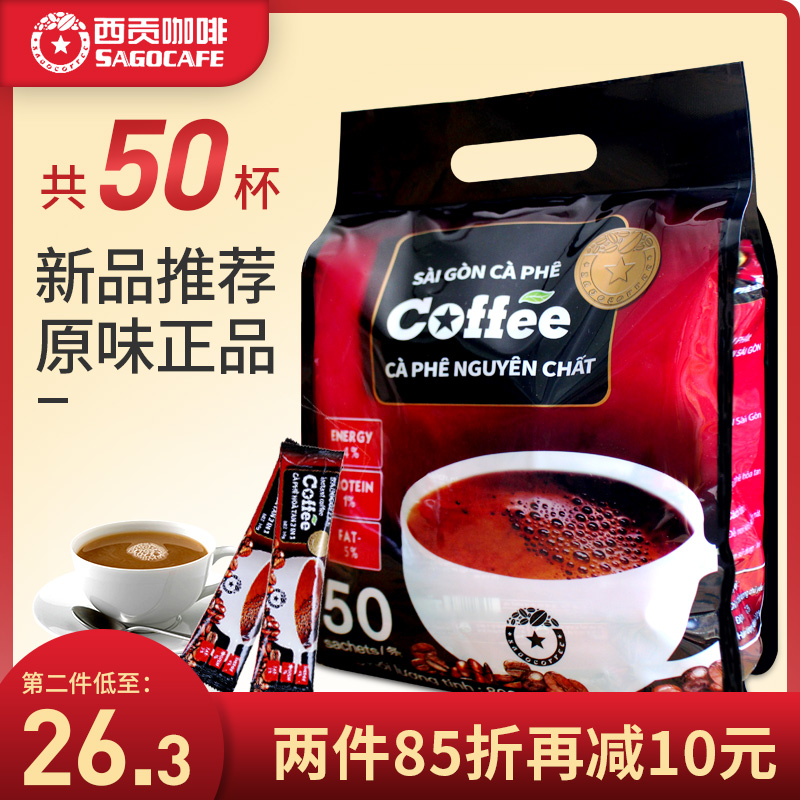 Vietnam imported Saigon coffee powder drink original 50 bags 800g instant three in one espresso special strong package