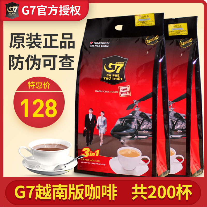1600gx2 packets of instant three in one coffee powder and alcohol concentrated 200 refreshing packets of Zhongyuan coffee imported from Vietnam