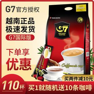 越南原装进口中原g7咖啡三合一 速溶咖啡粉100条装1600g大包豆粉
