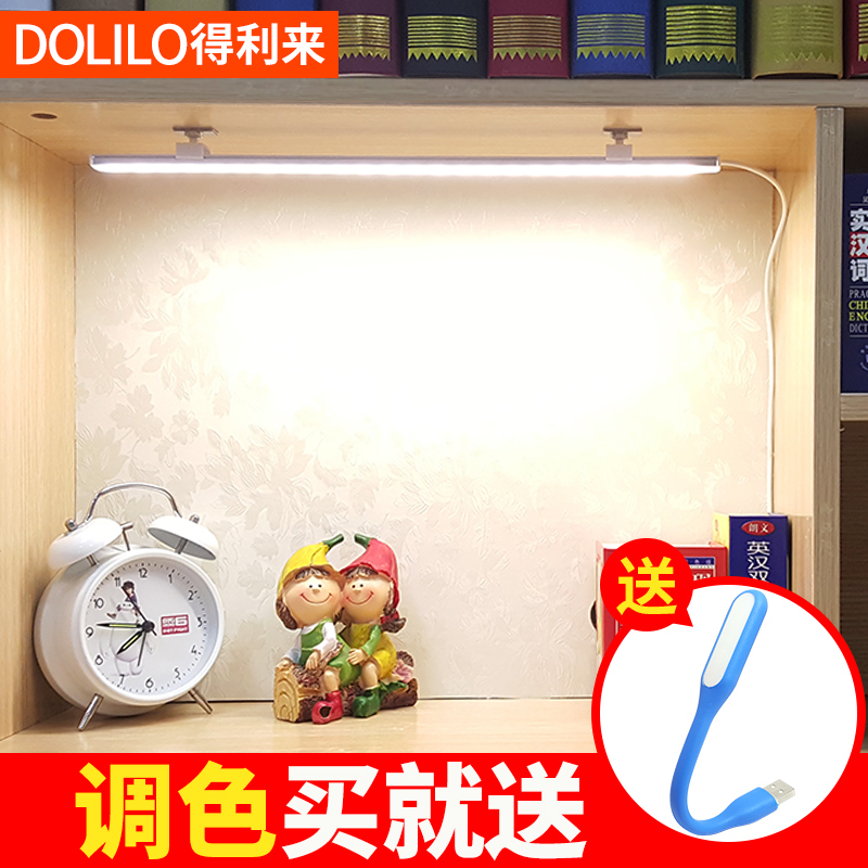 Прохладно стрелять свет университет сырье сон комната комната с несколькими кроватями артефакт led глаз настольные лампы изучение USB лампа письменный стол перезаряжаемые настольные лампы