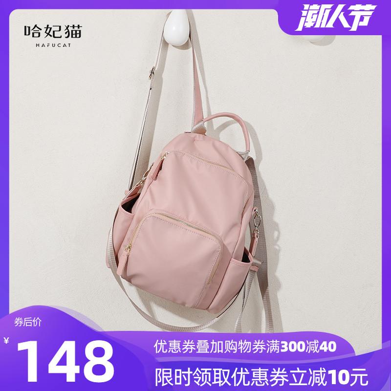 防盗书包牛津布双肩包女包2020新款韩版百搭时尚大容量帆布小背包