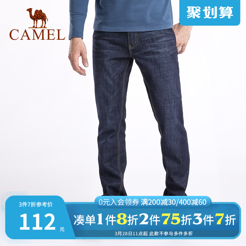 Camel men's spring elastic mid high waist straight leg long pants men's casual loose straight tube jeans men's fashion