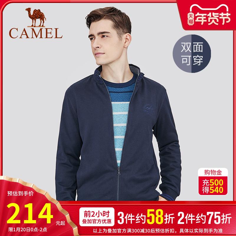 骆驼牌男装秋冬季新款男士纯色夹克