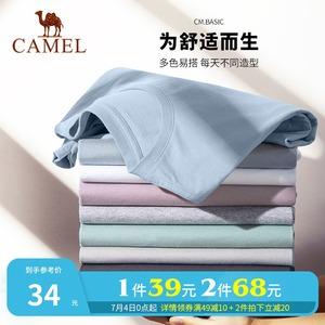 骆驼男装 2020夏季新款纯棉短袖t恤男士打底衫圆领宽松体恤白色潮
