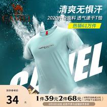 骆驼男装 2020夏季新款速干短袖t恤男士冰丝半袖运动圆领纯棉体恤