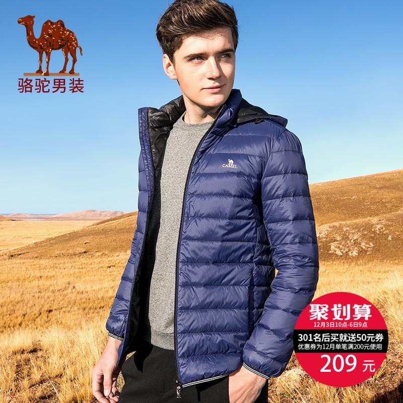 骆驼男装 轻薄羽绒服男冬季修身短款男士外套韩版可脱卸帽羽绒衣