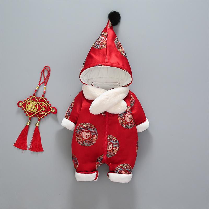 新年服中国风宝宝衣服冬装连体衣婴儿新生儿哈衣爬服外出服抱衣冬