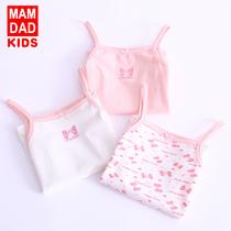 女儿童吊带背心纯棉内衣三件装女童吊带内穿夏女宝宝打底衫中小童
