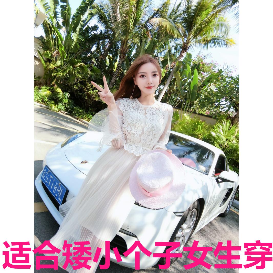 12-07新券150cm新款女装秋装显高小码XS矮个子拼接网纱裙吊带裙套装连衣裙