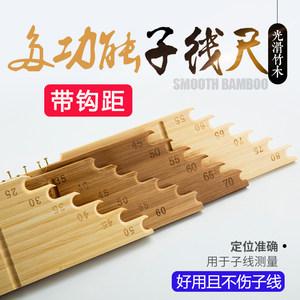 钓鱼多功能子线尺量线板带钩距实木竹子塑料折叠绕线绑钩套装渔具