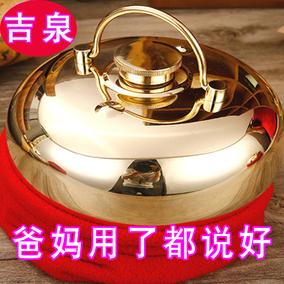 包邮精铜纯铜加厚烫捂子暖水壶暖手