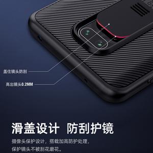 耐尔金 小米Poco M2 Pro手机壳Redmi note9s保护套镜头推拉滑盖潮