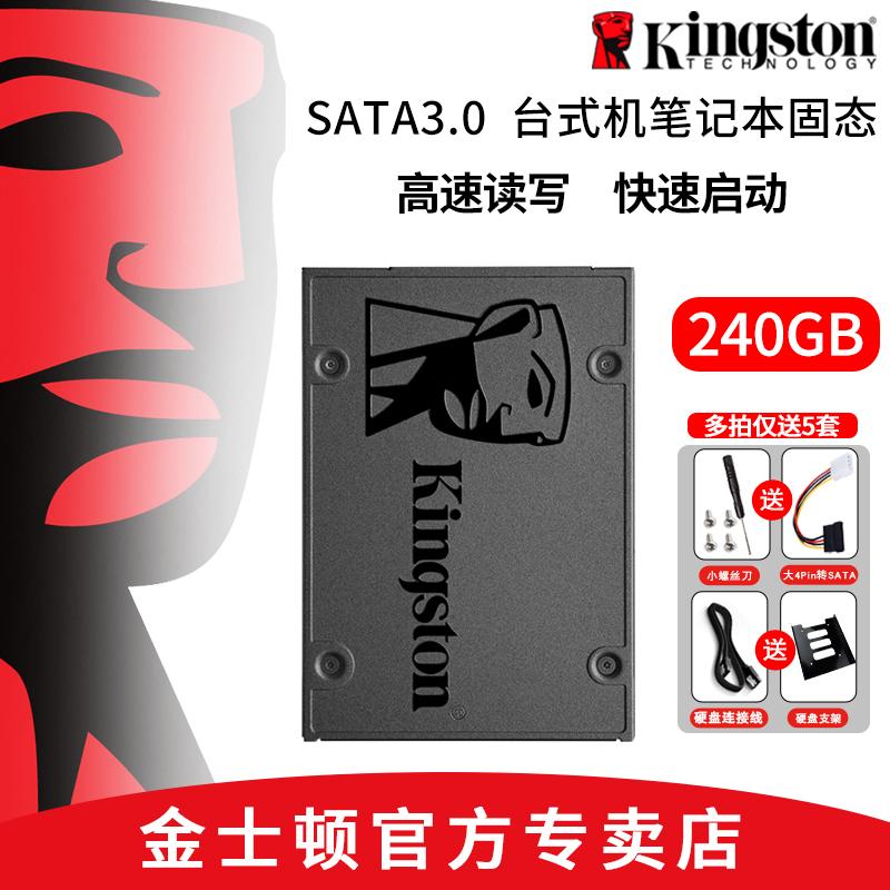 SSD диски Артикул 562137462059