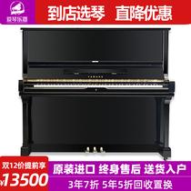 限安徽地区购买RS122珠江钢琴