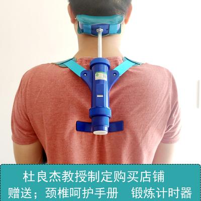 The fourth generation Dingdingjia device cervical spine massager neck shoulder strength spine active resistance exercise equipment home kneading