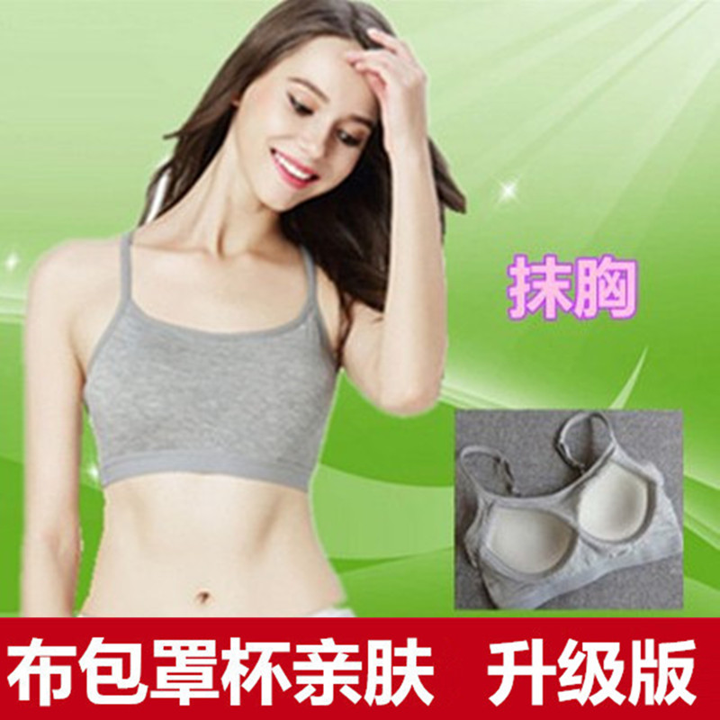 Modal bra bra bra vest short without steel ring with bra cushion pregnant women Yoga bottomed cotton underwear