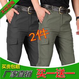 夏季速干裤男士薄款户外运动登山工装裤宽松多袋军迷战术冲锋长裤