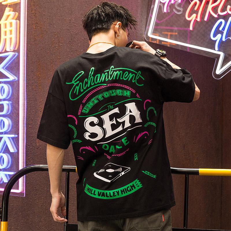 【1裤2T】潮牌嘻哈短袖男t恤欧美潮流T恤青年宽松蝙蝠衫学生满39.00元可用1元优惠券